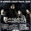 29.04-LACERATED AND CARBONIZED + local support