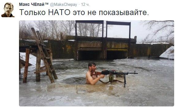 """Украинцы празднуют Крещение, окунаясь в ледяную воду: """"Кто-то еще мерзнет?!"""" - Цензор.НЕТ 1699"""