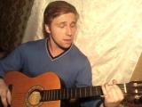 кавер версия прекрасной народной французкой песни лирика французкой провинции