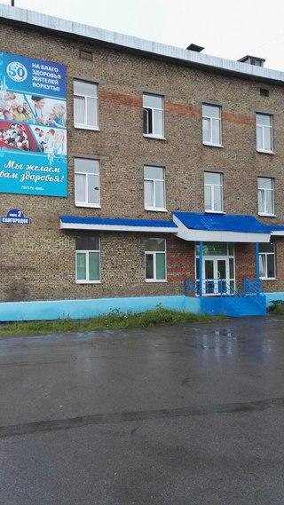 106 поликлиника красносельского района спб зорге 18