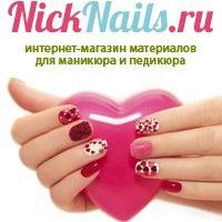 nicknails