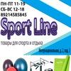 Магазин Sport Line