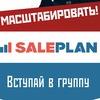 Каталог Франшиз - SALEPLAN - Выбери бизнес