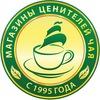 Море чая в Тюмени