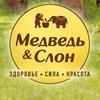 Топлёное масло Гхи «Медведь и Слон»