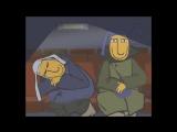 Ежи и Петруччо - Сон Ежи (HD)