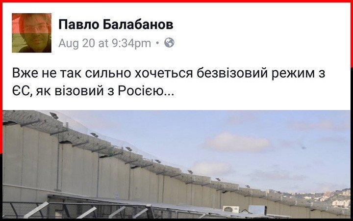 Дискуссия между институтами ЕС задерживает решение о безвизе для Украины, - Климпуш-Цинцадзе - Цензор.НЕТ 3129