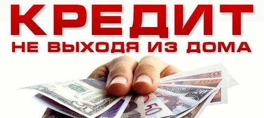 Предлагаю секс за деньги город дмитров