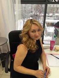 Анна Черепанова