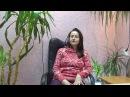 Отзыв Татьяны Точиевой о занятиях в Школе Рейки