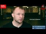 Промо-видео боя Сарнавский vs. Мачаев при участии Александра Шлеменко