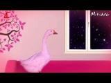 Розовый гусь смотрит в окно, хочет понять, почему так темно