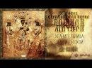 Хранительница Земли Русской: 22 июля – день Кипрской Стромынской иконы Божией Матери