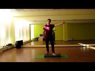 Step Aerobics Choreography 58. Степ Аэробика с Раскладкой.