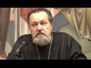 Лекция архм Ианнуария Ивлиева Новозаветная эсхатология