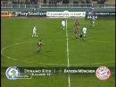 Динамо (Киев) - Бавария (Мюнхен) 2:0. ЛЧ-1999/00 (полный матч).