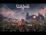 Halo Wars 2 - Трейлер Е3 2016