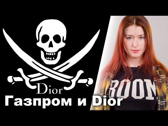 Пират следил за детьми 500 лет