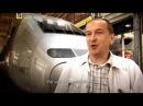 Чудеса инженерии Поезд xeltcf bytythbb gjtpl
