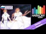 Vocaloid RUS cover j.am &amp Len Gemini Harmony Team