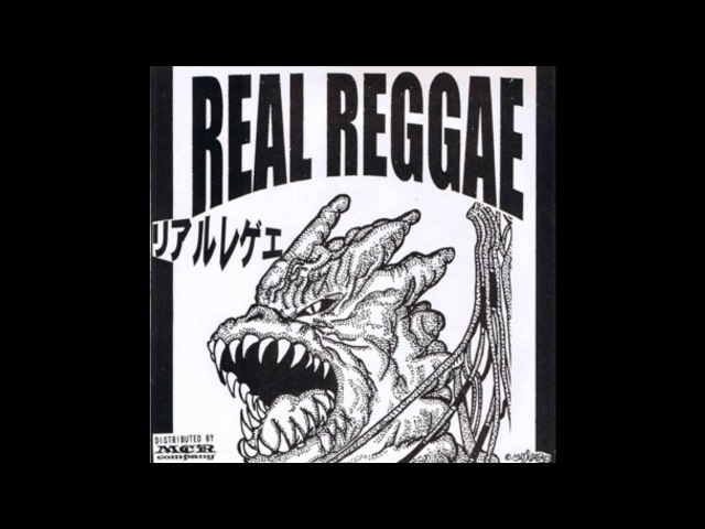 Real reggae tomorrow will be worse vol.1 tracks