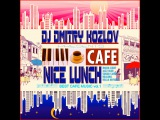 DJ DMITRY KOZLOV - NICE LUNCH vol.1 (BEST CAFE MUSIC)
