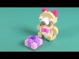 Мишка с подарком из лего