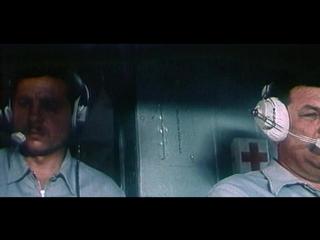 Приказано взять живым. (1984).