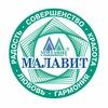 Малавит - натуральная алтайская косметика