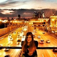 Юлия Новикова фото