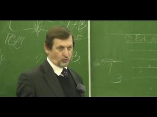 Лекции В.М. Бронникова: Система Мёртвых - Смерть (Москва 2008) часть2