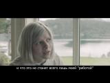 AURORA - Into The Light (русские субтитры)
