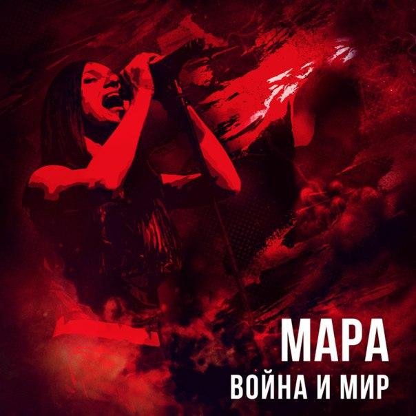 Афиша Калуга 27.03 // Мара // Pub OVERTIME