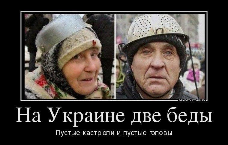 Левочкин бесплатно пользуется недвижимостью сестры и является бенефициарием 6 офшорных компаний: декларация - Цензор.НЕТ 9355