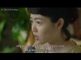 """ОСТ из дорамы """"Мисс Бабуля"""" - Капля дождя,  Исполнитель Шим Ён КёнShim Eun Kyung  빗물 (수상한 그녀 OST)"""