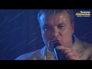 Александр Дюмин - Стужа-зима