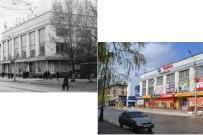 БЫЛО-СТАЛО: Центральный район Тольятти