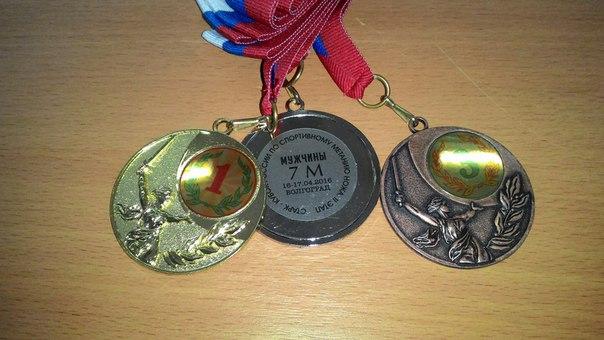 Медали Кубка России