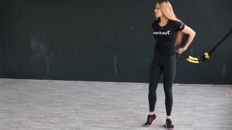 TRX Базовая круговая тренировка [Workout | Будь в форме]