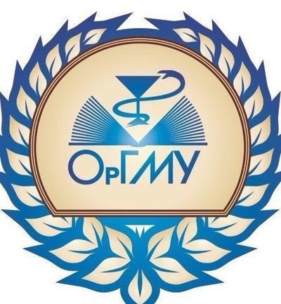 Заявка на дистанционное обучение в Оренбургский государственный медицинский университет