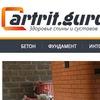 artrit.guru