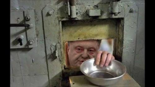 Подозрение Онищенко будет подписано на следующей неделе, - Луценко - Цензор.НЕТ 4256