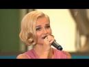 Полина Гагарина (Polina Gagarina) — «Миллион голосов» («A Million Voices») [«320 лет ВМФ РФ»]