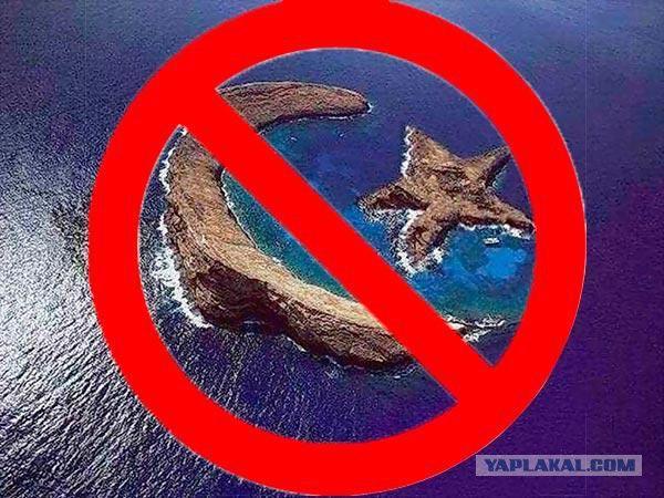 Запрет на турцию