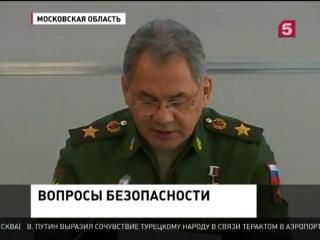 По мнению Сергея Шойгу, активность НАТО у границ России возрастёт после саммита в Варшаве