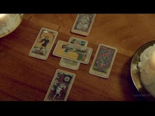 Ведьмы Ист-Энда | Witches of East End | Сцены с картами Таро