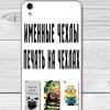 Чехлы для смартфонов   Печать на чехлах   Amstel