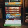 Библиотека бизнес-книг в Ижевске