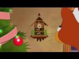 Новые приключения кота Леопольда. Новогодняя ёлка (2015)