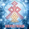 Семинар-чистка Токаревой Н.П в Иркутске.